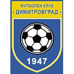 Димитровград 1947