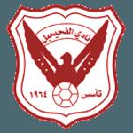 Al Fahaheel