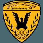 Al-Qadsia