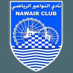 Al-Nawaeir